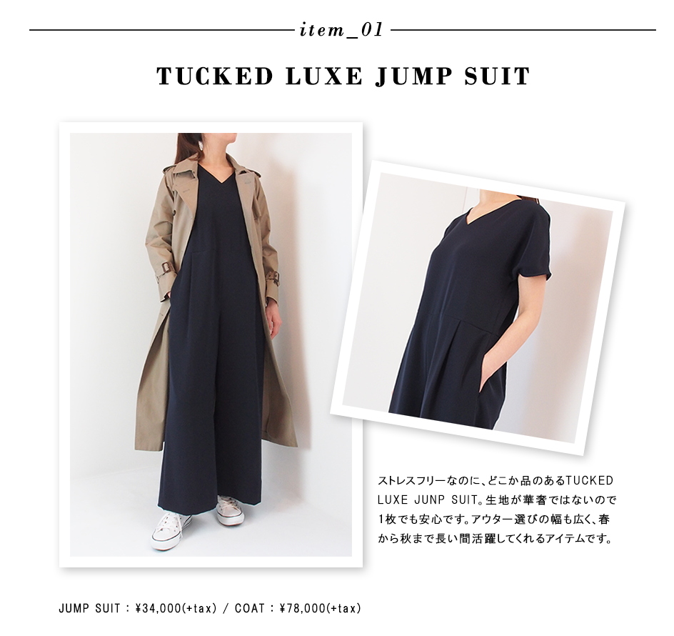 TUCKED LUXE JUMP SUIT